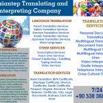 Gaziantep Yeminli Tercüme Bürosu