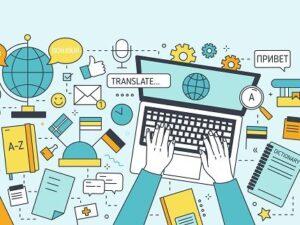 All language translation